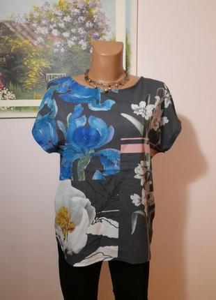 Стильная блузка с трикотажной спинкой