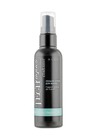 Лосьон-спрей для волос контроль гладкости