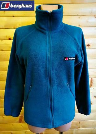 Комфортная  флисовая кофта куртка  на молнии английского производителя berghaus.