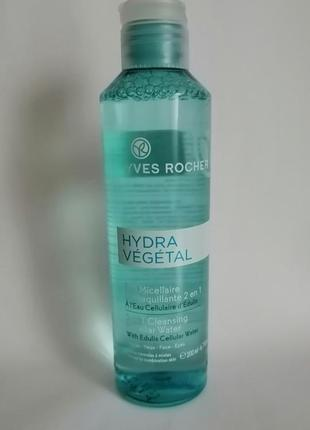Увлажняющие мицеллярные воды