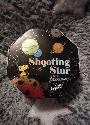 Патчи gaston shooting star black eye gel patch