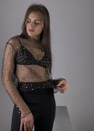 Черная прозрачная блуза с блестящими звездами длинный рукав