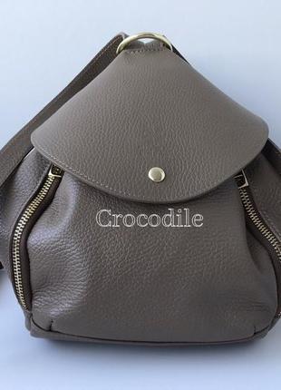 Сумка-рюкзак 29544 /италия/ натуральная кожа тауп