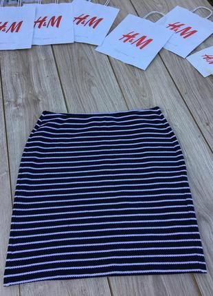 Полосатая юбка h&m в полоску стильная актуальная