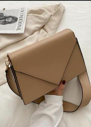 Стилльная сумочка