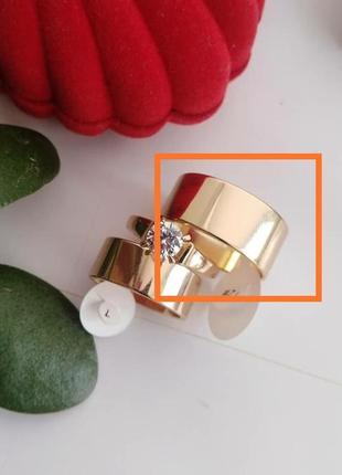 Кольцо обручальное xuping (мед золото)