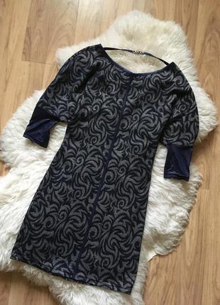 Маленькое красивое платье favori