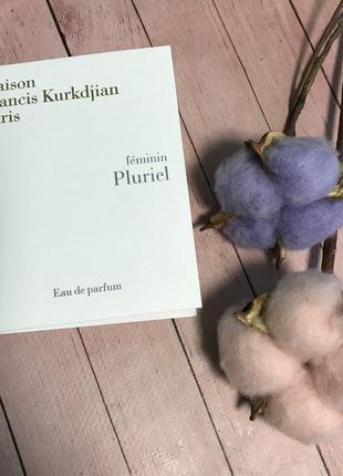Пробник парфюмированная вода francis kurkdjian feminin pluriel