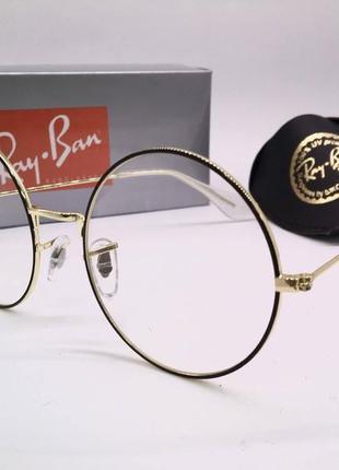 Трендовые компьютеные очки ray ban