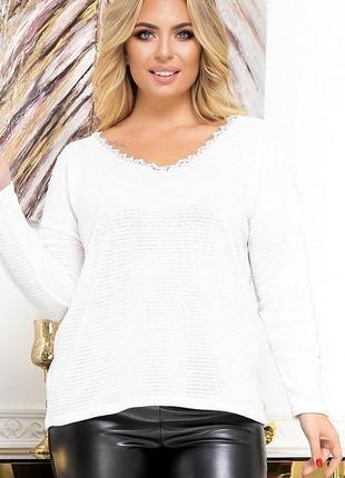 Роскошный свитер большие размеры