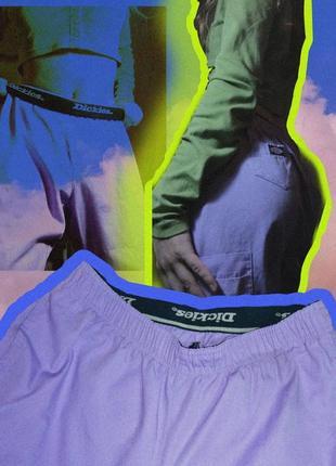 Лавандовые брюки штаны сиреневые прямого кроя топ трендовые