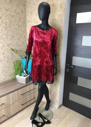 Шикарные бархатные платья с кружевом свободного фасона❤️