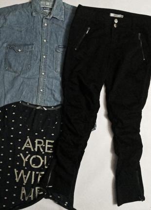 Модные катоновые брбки
