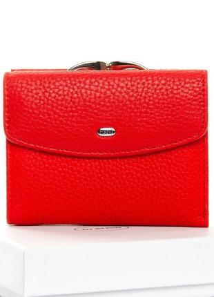 Красивый фирменный кожаный кошелек