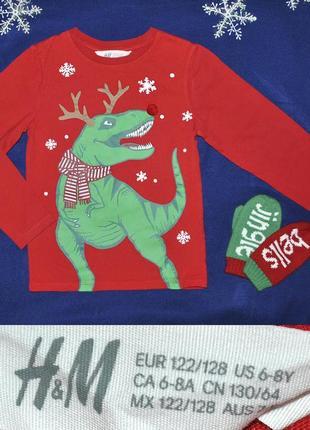 Новогодний реглан с динозавром оленем на 122-128р
