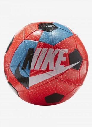 Мяч футбольный nike airlock street x (арт. sc3972-635)