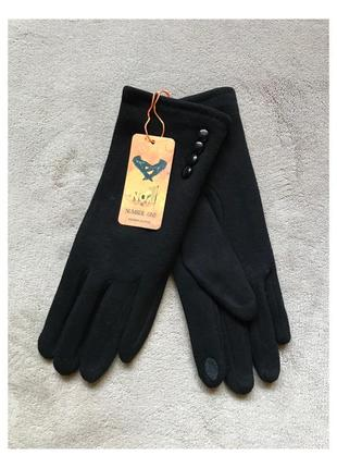 Новые женские перчатки кашемир