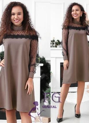 Платье с кружевом капучино