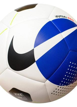 Мяч футбольный nike futsal pro (арт. sc3971-101)