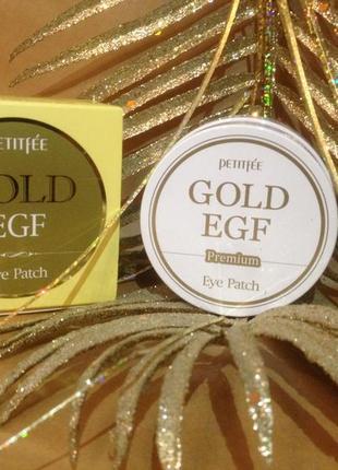 Патчи petitfee gold egf premium