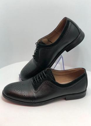Мужские туфли - брони