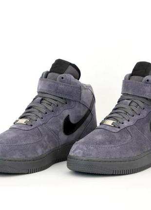 Nike air force 1 mid grey winter кроссовки