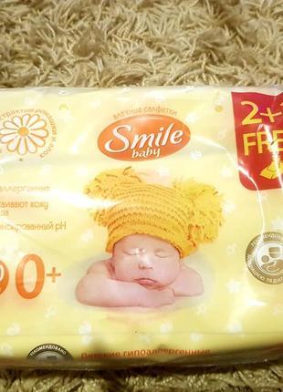 Влажные салфетки smile baby