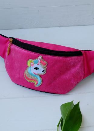 Сумка-бананка с единорогом, поясная розовая сумка, детская барсетка unicorn