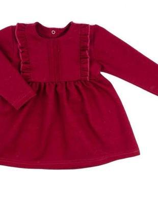 Платье двухнитка бордового цвета