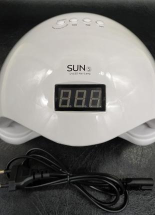 Лампа sun 5