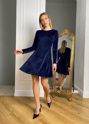 Велюровые платья
