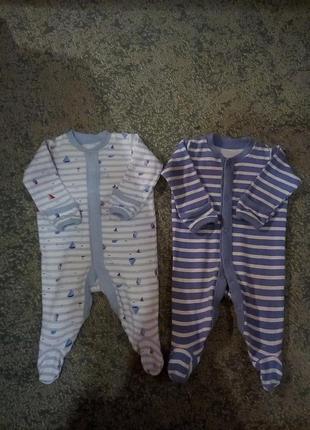 Комплект человечки для новорожденных