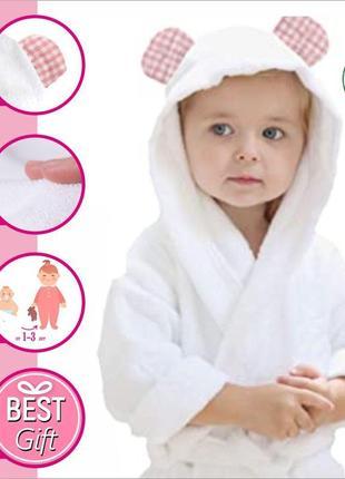 Детский бамбуковый халат з капюшоном м (1 - 3 лет), рост  90-105 см