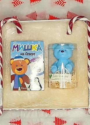 Подарок бокс, подарочный набор , мыло, духи