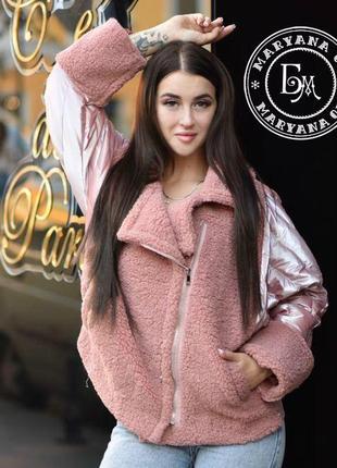 Теплая меховая куртка барашек oversize /розовая