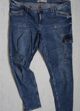 Скинни леггинсы джинсы узкие большой размер 54-56