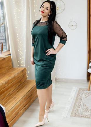 Праздничное платье больших размеров 3140