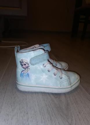 Хайтопы ботинки эльза