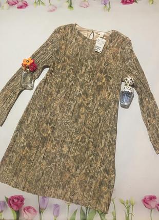 Стильное нарядное плиссерованое платье