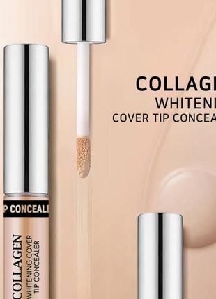 Осветляющий коллагеновый консилер enough collagen whitening cover tip concealer 02, 01