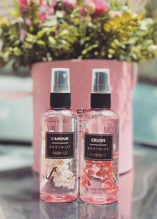Набор парфюмированных спреев для тела от farmasi