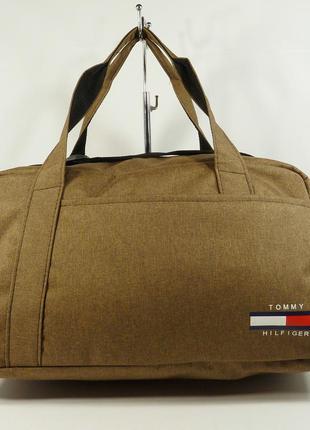 Cпортивная, дорожная сумка tommy hilfiger  коричневая