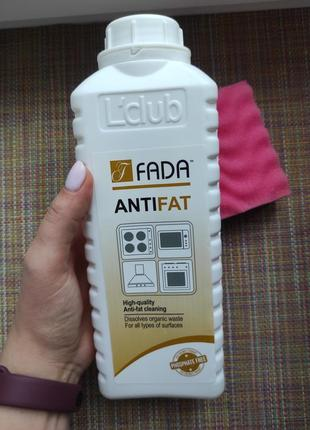 Хит продаж! антижир фада fada anti fat 1л средство против пригорелого жира
