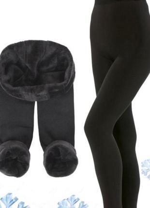 Теплые женские зимние термо лосины леггинсы на меху до-30 градусов верблюжья шерсть