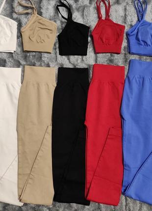 Идеальный твой комплект бесшовный топ и лосины спортивный костюм бесшовные лосины