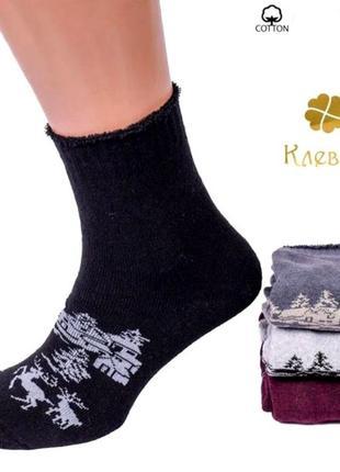 Махровые носки без резинки