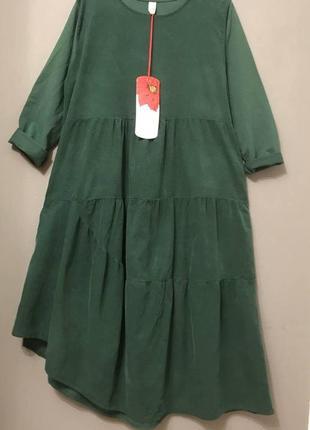Платье бохо италия