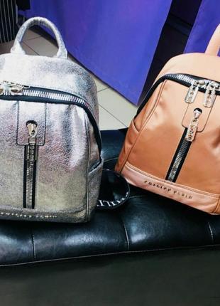 Шикарные, стильные рюкзачки, люкс качество, стамбул.