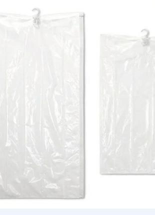 Два вакуомных пакета