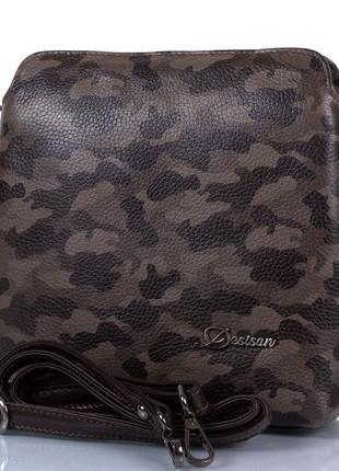 Женская кожаная сумка-планшет